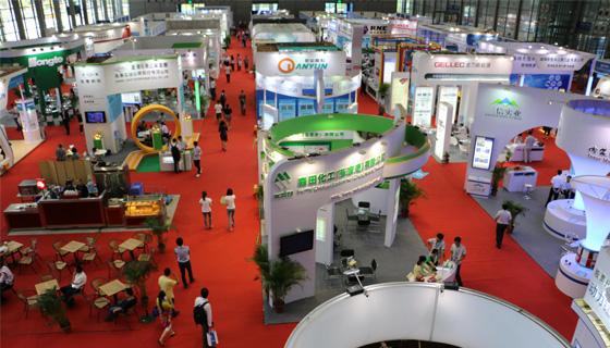 CIBF2014第十一届中国国际电池技术交流会/展览会