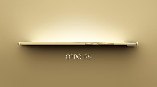 无VOOC闪充不超薄 独家技术加持OPPO R5续航