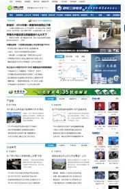 中国电池网文章页面