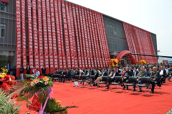 烟台金潮宇科蓄电池公司隆重举行合资扩产新厂开业盛典