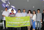 行业巡礼:锂电新能源产业链调研团在江苏泰州调研