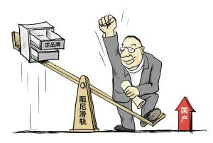 股市跳水!中国新能源汽车的成长不能放水!