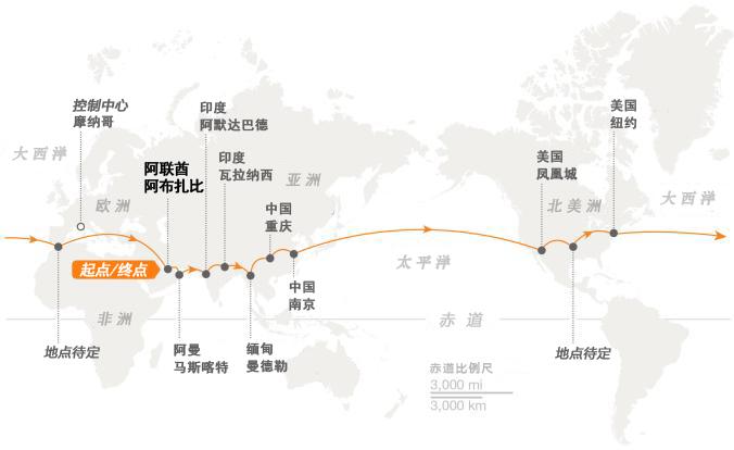 阳光动力二号即将开启南京到夏威夷之旅