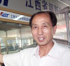 江西福斯特董事长蔡道国:紧跟时代的智慧商人