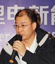 张江峰 中国有色金属协会锂业分会秘书长