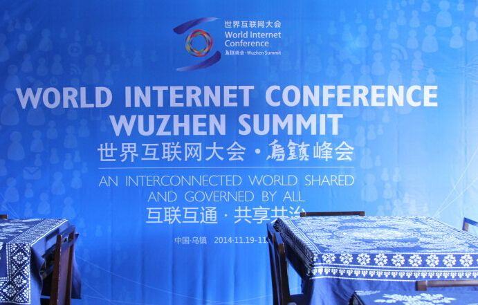 """中国互联网20年发展报告乌镇发布 凸显""""五个首次"""""""
