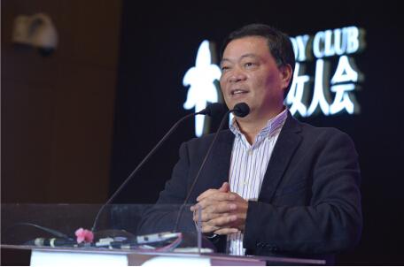 杉杉集团郑永刚:未来十年是服务业的黄金十年