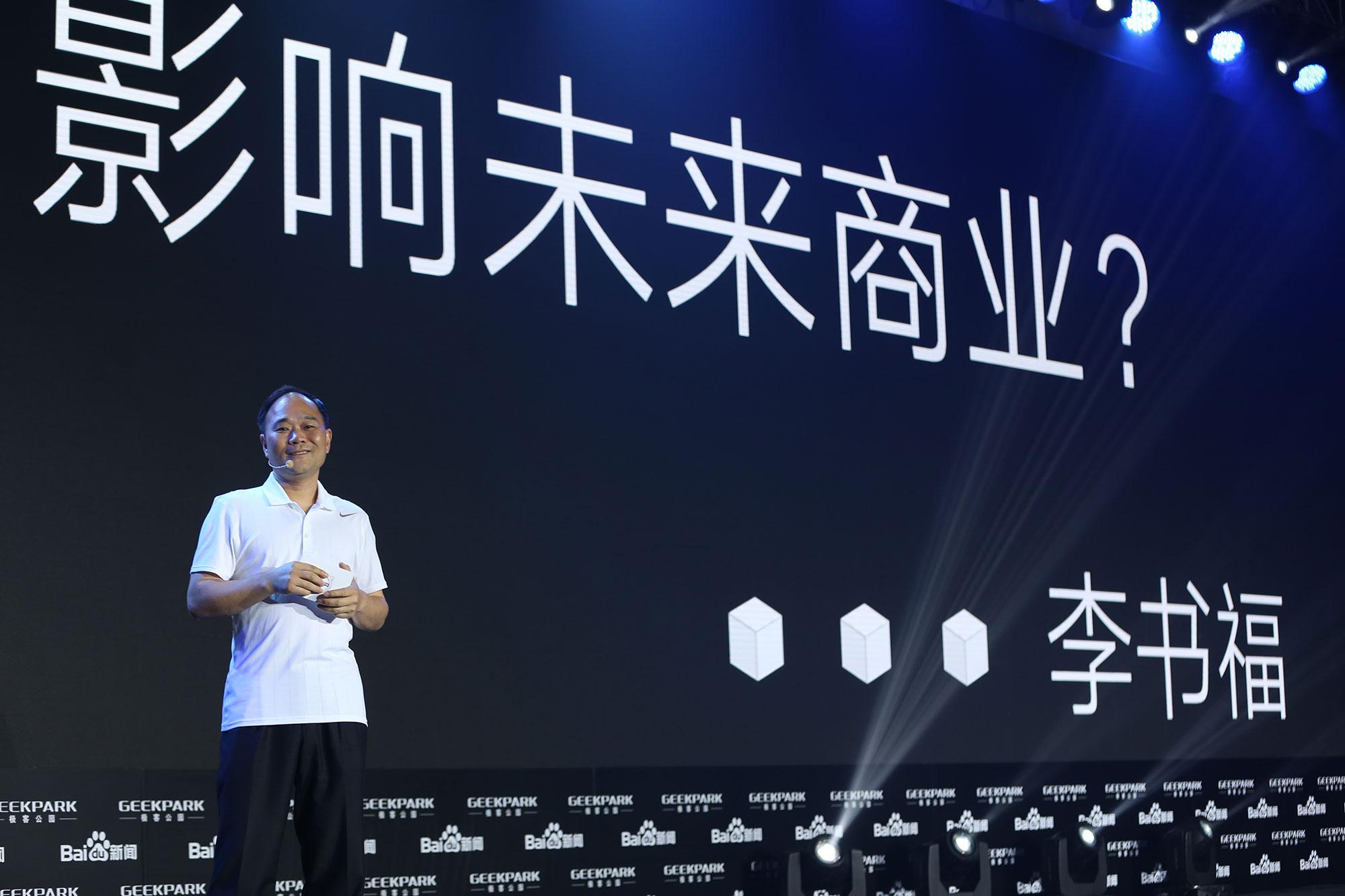 """""""野蛮人""""挖角传统汽车业: 互联网造车掀起""""人才战"""""""