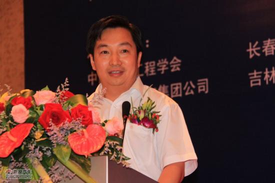 吴绍明被免去一汽副总经理职务  中汽研主任赵航退休!