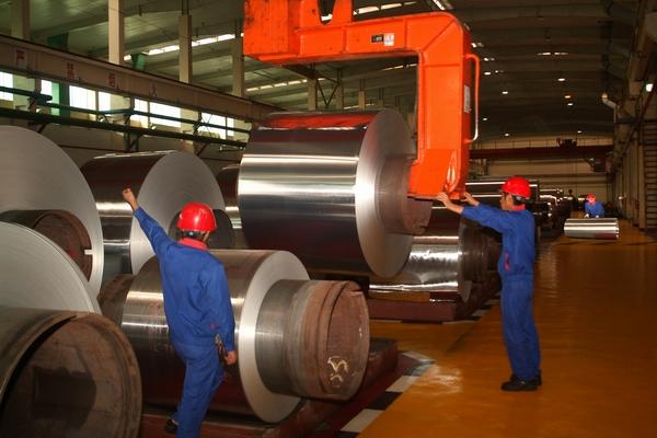 总投资12亿元 贵州新天力高精度铝箔首条生产线投产