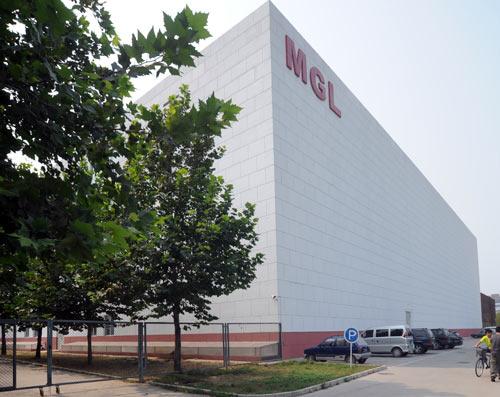 中信国安盟固利投资15亿元在天津宝坻建3万吨正极材料