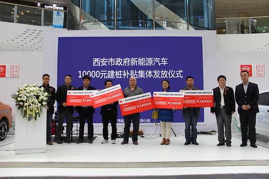 西安建成3267个充电桩 累计推广新能源车6700辆