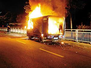 深圳一辆装载废旧电池货车途中起火 未造成人员伤亡