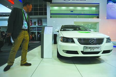 重庆市完善生态链 打造千亿级新能源汽车产业