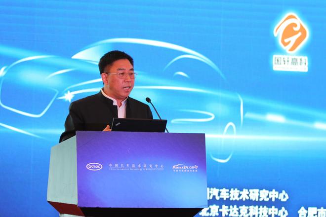 国轩高科董事长李缜:2020年电池续航里程会提升一倍