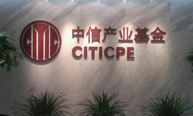 中信产业基金投资30亿锂电池项目镇江签约 侯小贺出任总经理