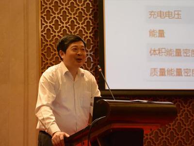 中科院研究员黄学杰:先进电池材料与制造工艺要有创新