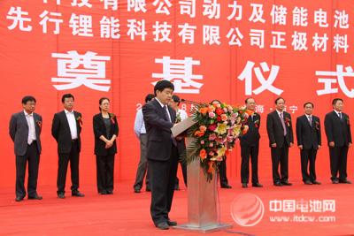 """青海泰丰先行总裁高原:未来锂的""""出生证""""多为""""青海系"""""""