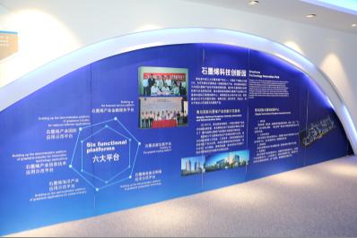 青岛高新区引领石墨烯产业规范发展 强化标准建设