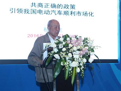 杨裕生院士:特斯拉电动车排放高 不宜鼓励