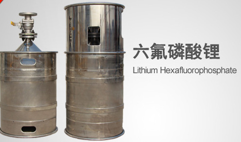 六氟磷酸锂一路高歌  2016年电解液市场全年预计59.9亿元
