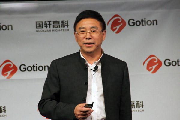 国轩高科董事长李缜:承接政府期望 解决绿色出行问题
