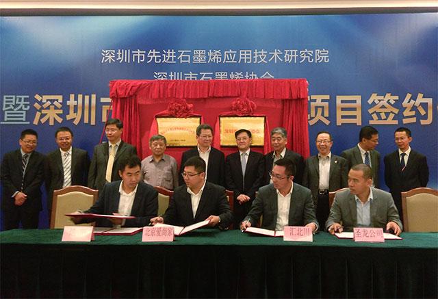 深圳离石墨烯等新材料产业化之路还有多远?