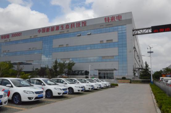 特来电:首创电动汽车群智能充电系统 建设9万多个充电终端