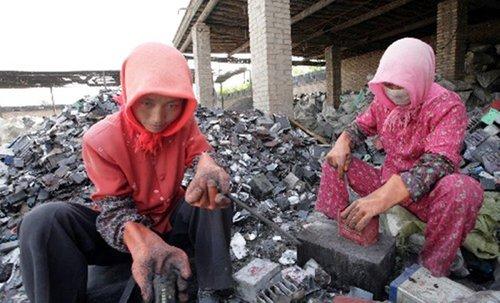 浙江上虞:关于非法收集及处置废铅酸蓄电池的相关法律摘录