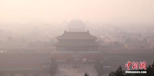 """大范围雾霾今迎最严重时段  """"霾区""""将扩至中国11省市"""