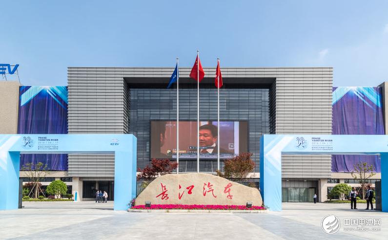 长江汽车首年投产开门红 挖角PSA拓展国际业务