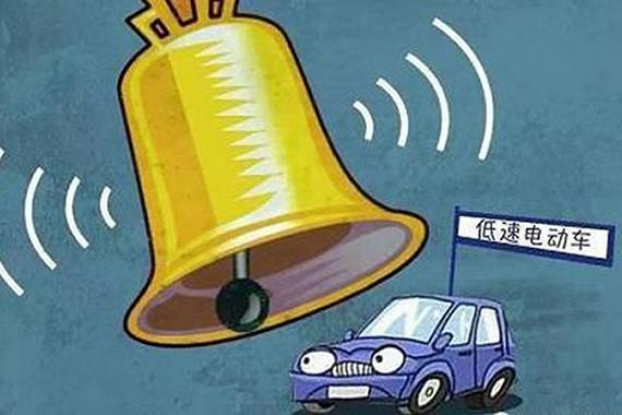 低速电动车热销难解政策困局:切勿把市场推上歧路