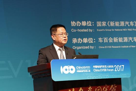 国家能源局副局长郑栅洁:充电桩是新能源汽车行业发展基础