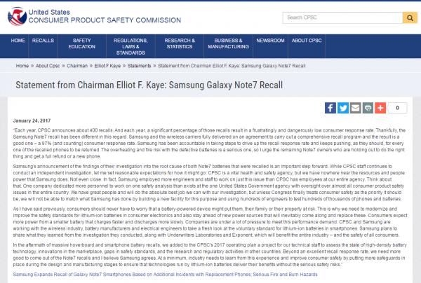 美国要求修改锂离子电池安全标准  吸取三星手机教训
