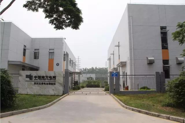 银隆掌握兆瓦级电池储能技术 通过国家科技部验收