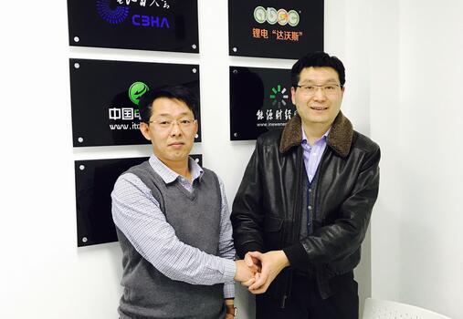 宝钢资源金属贸易总经理刘峰到访中国电池网总部