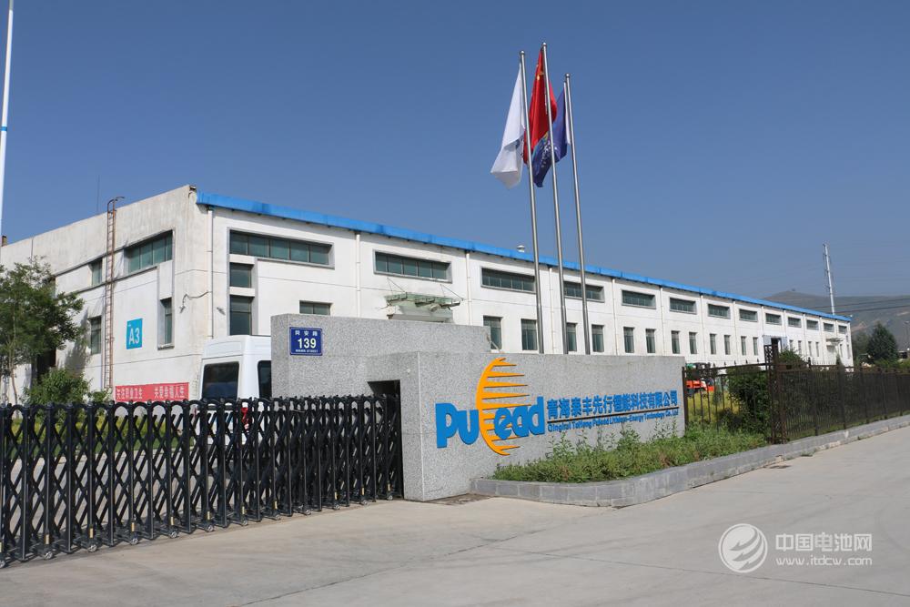 磷酸铁锂正极材料规模化生产和应用关键技术研究获一等奖