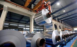 美国铝业协会申请对中国铝箔双反调查 中企决定应诉
