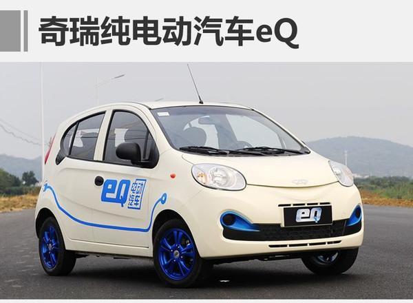 """奔驰新能源商标存在侵权   奇瑞汽车""""怒怼""""奔驰"""