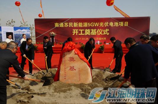 南通苏民新能源5GW电池项目开建 打造高效电池技术研发基地