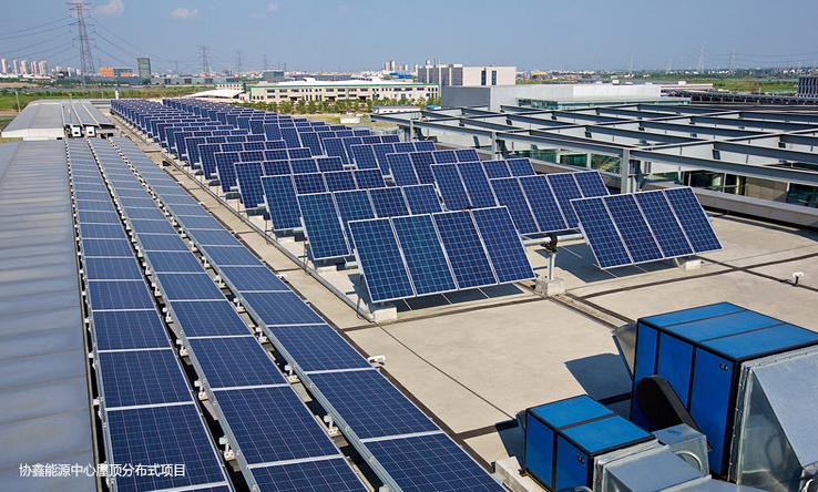 协鑫新能源与农发行苏州分行签战略合作协议 首笔光伏扶贫2亿元