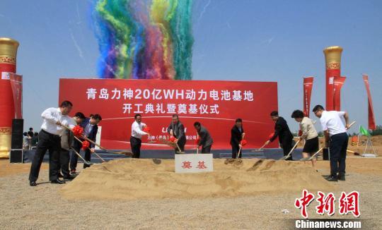 天津力神20亿Wh动力电池项目在青岛中德生态园开建 一期投资15.7亿