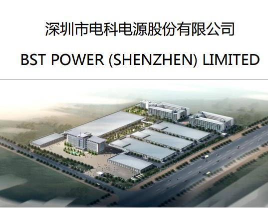 电科电源进入IPO辅导期 主营镍电池和锂电池