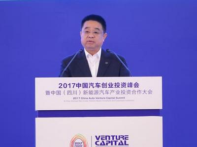 北汽集团蔡速平:新能源汽车是中国汽车产业的助力器