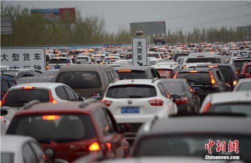 """机动车保有量已突破3亿  中国""""症候群""""凸显"""
