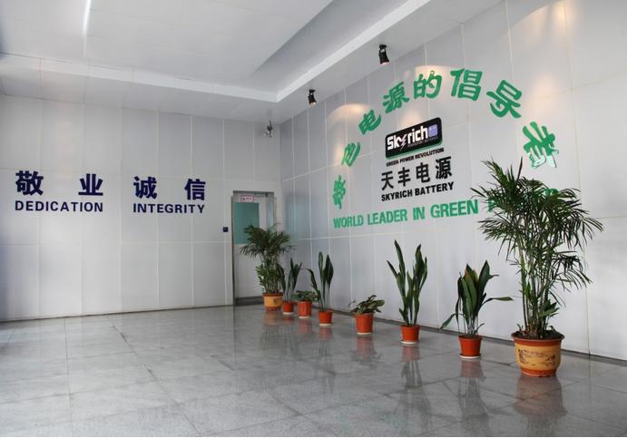 天丰电源监事李莉辞职 现任浙江海久电池公司监事