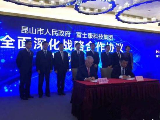 豪掷250亿 富士康拟在昆山建新能源电池等七大项目