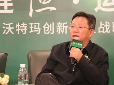 """坚瑞沃能李瑶:创新联盟要做""""电动汽车强国梦践行者"""""""