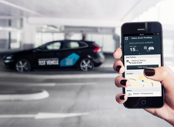 """我国相关政策加速完善 探索自动驾驶""""共享"""""""