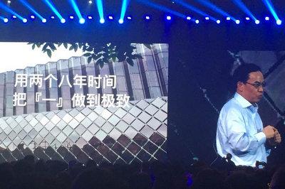 瘦身的汉能要复活 首席产品官李河君能东山再起?